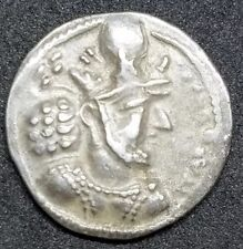S-189 Sassanian, Shapur Ii (309-379 Ad), Ar Drachm silver ancient coin [lot C]