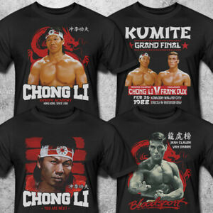 New Kumite Bloodsport Chong Li Kung fu You Are Next Van Damm T - SHIRT