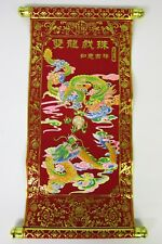 Small Chinese Feng Shui Red & Gold Velveteen Wall Hanging Scroll Dragon