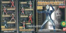 HRF New Century Ultraman Legend Gaia Leo Jack Joneus Cosmos Powered Zoffy Figure