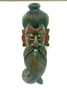 Stunning Handmade Ceylon Traditional Wood Carving  Mask 19' Wall Art , Unique