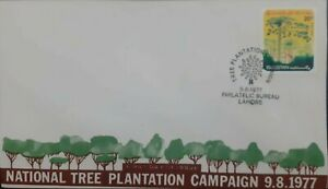 W135- National Tree Plantation Campaign in Pakistan Year 1977.