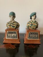 A Pair Of Chinese Republic Style Decanters