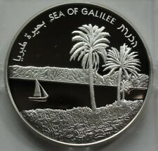 ISRAEL 2012 2 NEW SHEQEL Independence - Sea of Galilee Silver Proof RARE !!