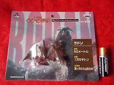 """! nuevo! Ichiban Kuji Rodan Shin Godzilla Figura PVC sólido Ancho 2.8"""" 7cm Kaiju UK"""