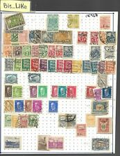 BIS_LIKE:many stamps Estonia used/ w.g. /MH LOT OK02-427