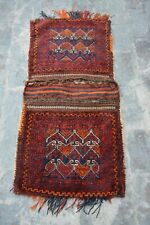 1'9 x 4 Feet Gorgeous Handmade Afghan Baluchi Vintage Saddle Bag rug.