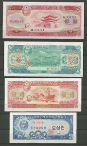 Korea 1959 - 4 Banknotes - Very Nice Condition (See Pictures Please)