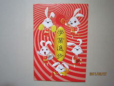 Rabbit Chinese New Year Ang Pow/Red Money Packet 1pcs