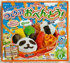 Kracie Popin Cookin Bento Lunch Box Making Kit from Japan • Free Fast Airmail