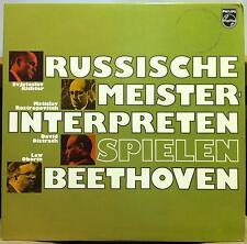 ROSTROPOVICH RICHTER OBORIN OISTRAKH russische meister Beethoven VG+ 2 LP 1969