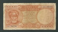 Greece - 1947  10,000 Drachmas
