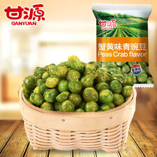 Chinese Food Snacks GanYuan Crab Flavor Green Beans 285g*1bag 甘�牌 蟹黄味�豆285g*1袋