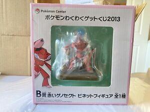Pokemon Red Genesect Vignette Figure Banpresto Wakuwaku Kuji 2013 Japan New
