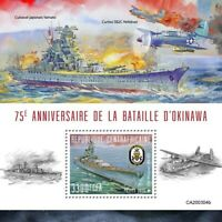Central African Rep Military Stamps 2020 MNH WWII WW2 Battle of Okinawa 1v S/S