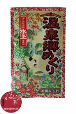 SEL BAIN ONSEN JAPONAIS HOT SPRINGS BATH SALTS ROTENBURO #1 POPULAR IN JAPAN