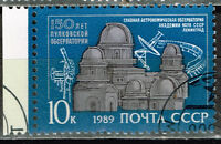 Russia  Architecture Famous Pulkovo Observatory Astronomy stamp 1989