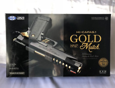 TOKYO MARUI High Capa 5.1 Gold Match Gas Blow Back Gun Air Soft Toy Pistol