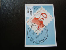 FRANCE - carte 1er jour 16/3/1985 (journee du timbre) (cy60) french
