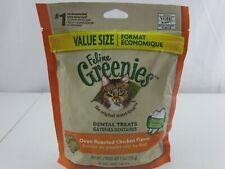 FELINE GREENIES Dental Cat Treats Oven Roasted Chicken Flavor, 5.5 oz. Pouch NEW