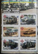 post  maidana army ukraine military equipment. 2016 BTR All-terrain vehicle tank
