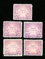 US Stamps # 701 F-VF OG NH Fresh Lot of 5 Catalog Value $250.00
