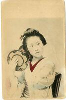 CPA colorisée - YOKOHAMA - Japon Japan Asie portrait musicienne musique