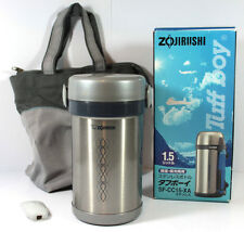 Zojirushi Ms. Bento Vacuum Sealed Lunch Box with 3 Compartments #SL-NCE09 ST