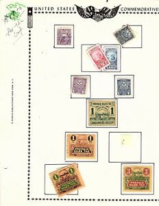 US back of the book bob  Collection 160 items Stamps - PLEASE SEE SCANS (mb10