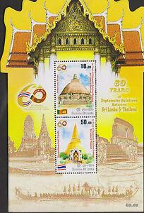 O) 2015 SRI LANKA, ODD SHAPE, WORLD HERITAGE-UNESCO - DIPLOMATIC RELATIONS BETWE