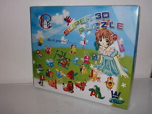 SUPER 3D PUZZLE WITH ANIMAL FOR ENGLISH ALPHABET,LET'S LEARN ENGLISH WITH COLORS