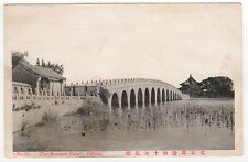 SUMMER PALACE Beijing PEKING China CHINESE PC Postcard ASIA Asian UNESCO