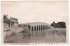 SUMMER PALACE Beijing PEKING China CHINESE PC Postcard ASIA Asian UNESCO