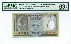 "Nepal 10 Rupees P45 2002 PMG 69 EPQ s/n 922164 ""Commemorative"" Polymer"