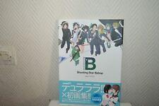 LIVRE SHOOTING ART BEBOP JAPON FAN ART BOOK MANGA  SUZUHITO RYOHGO NEUF