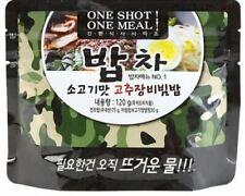 Korean Combat Ration Military MRE Beef Red Pepper paste Bibimbap RICE