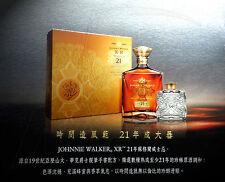 Johnnie Walker XR 21 Limited Edition Set 40% 750ml Flasche Very rare NEU