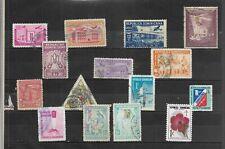Republica Dominicana Valores del año 1941-73 (EZ-581)