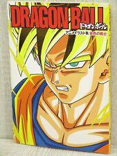 Dragon Ball Art Works Akira Toriyama Konjiki No Senshi Illustration Livre SH33
