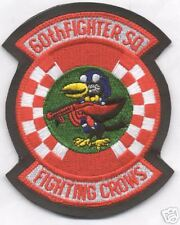 60th FIGHTER SQUADRON ON LEATHER patch