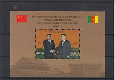 Cameroon Cameroun 2011 MNH 40 Years Cooperation China 1v S/S Paul Biya Hu Jintao