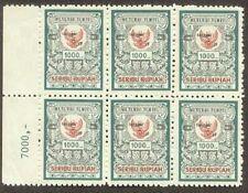 Indonesia 1976 RARE Revenues (1000Rup Green B/6)L MNH