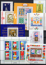 BULGARIA 50 DIFFERENT BLOCKS SPACE SOCCER ART OLYMPICS EUROPA PAINTINGS SPORT