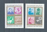 Middle East UAE Trucial Ajman mnh imperf stamp sheet Kennedy JFK