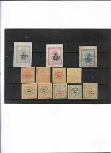 Persia, issue for Teheran,  1903, very rare,  x 12 stamps