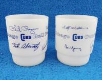 1969 Chicago Cubs - Bullpen - Outfield Milk Glass Fire King Mug Cup Set of 2