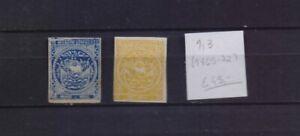 ! Ecuador  1865-1872.   Stamp. YT#1,3. €45.00!