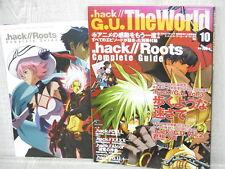 .Hack / G.U. The World 10 Magazine 11/2006 w/Booklet Postcard Art Book Kd*