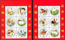 1999  Korea CNY 12 Zodiac Stamps Sheet