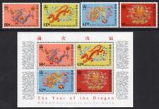 Hong Kong 1988 Gomma integra, non linguellato SG563-67 ANNO del DRAGO timbri e minisheet